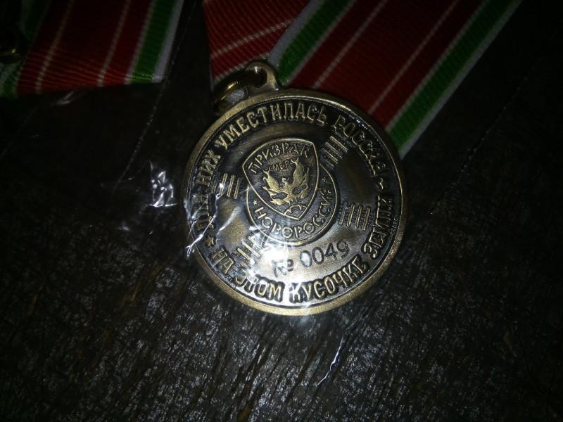 medals-april-2021-3