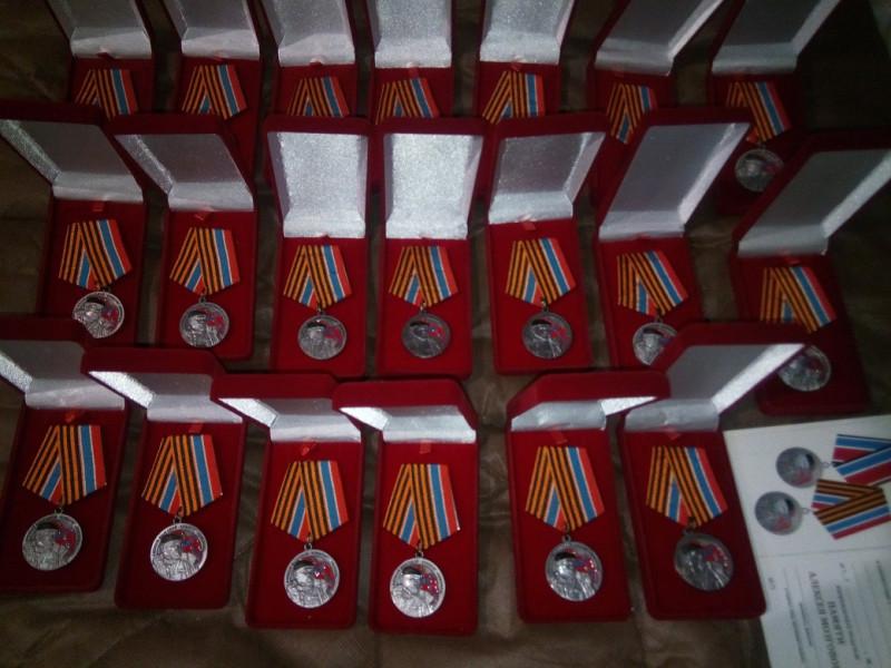 medals-april-2021-4