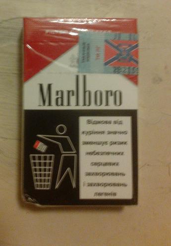 sigaret-3