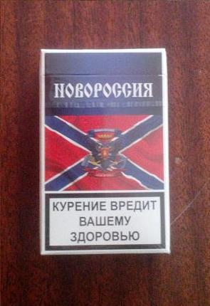 sigaret-1