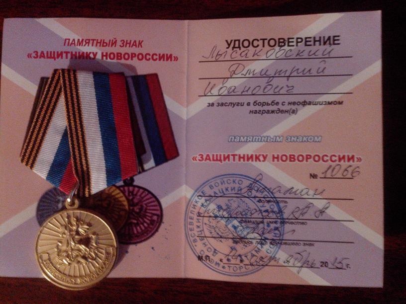gudwin_medal