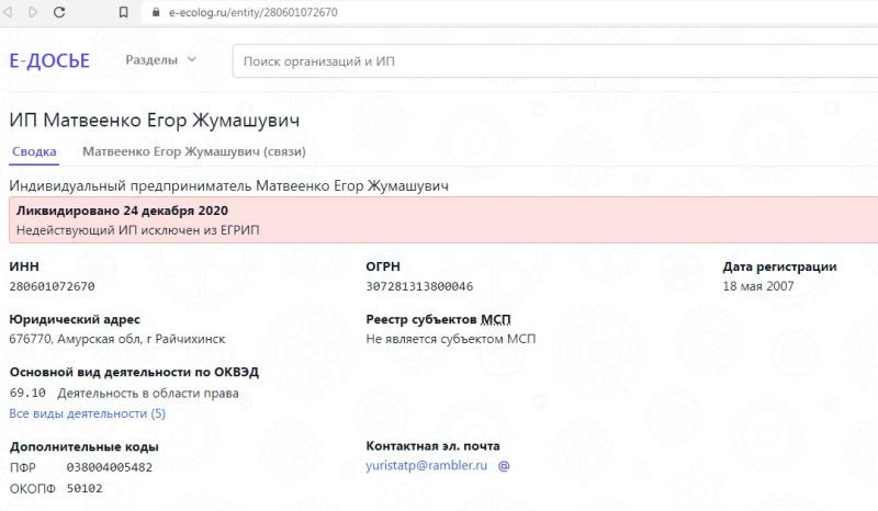 no_russians_1