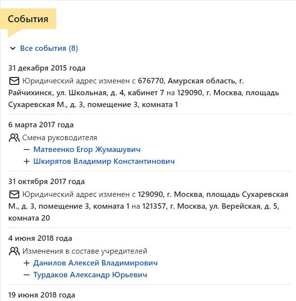 no_russians_3