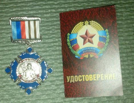 medal_of_holod