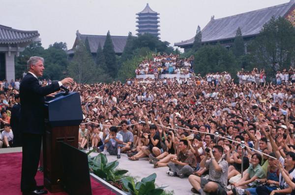 ClintonChina01.jpg