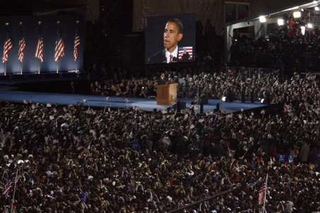 Analysis of Obama's Victory Speech