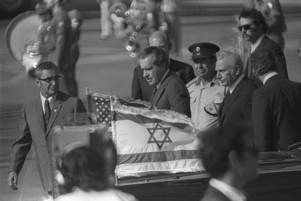 IsraelVisit1974
