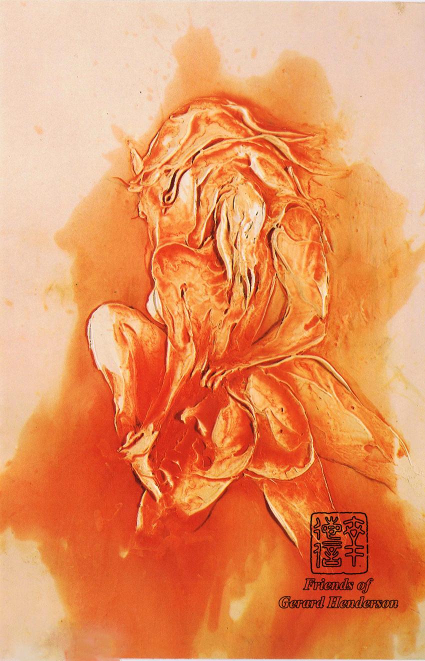 Gerard Henderson 2-Centaur-Woman