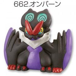 PokemonKidsXYNewEncounterNoivernOpen-500x500