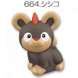 PokemonKidsXYNewEncounterLitleoOpen-500x500