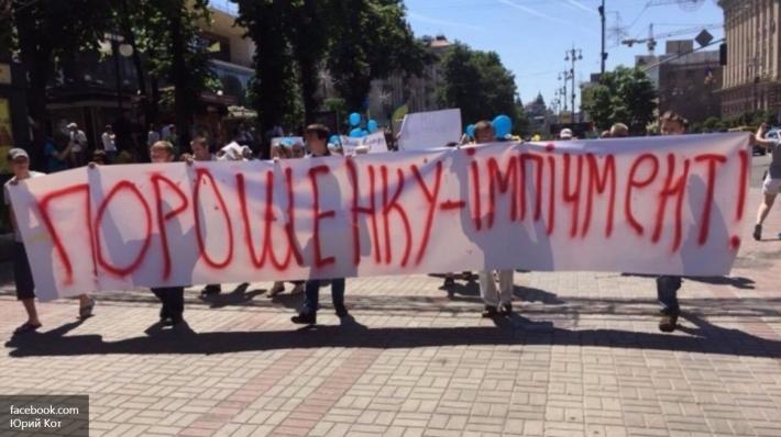 Митинг в Киеве 5.jpg