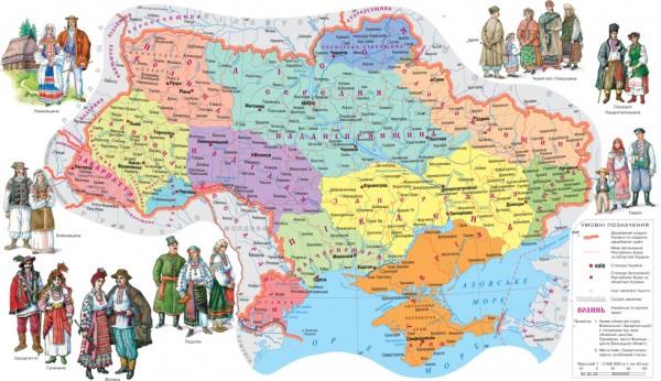 Украина, национальный состав
