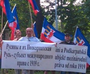 Русины