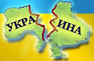 Украина, развал страны