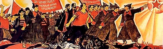 Великая Октябрьская социалистическая революция — переход государственности в новое качество