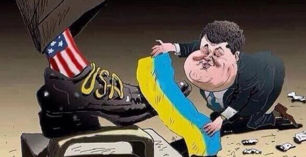 Украина и США.jpg