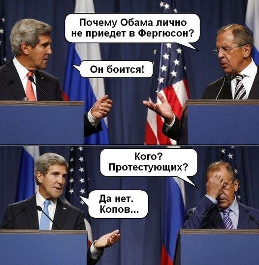 Обама и Фергюсон