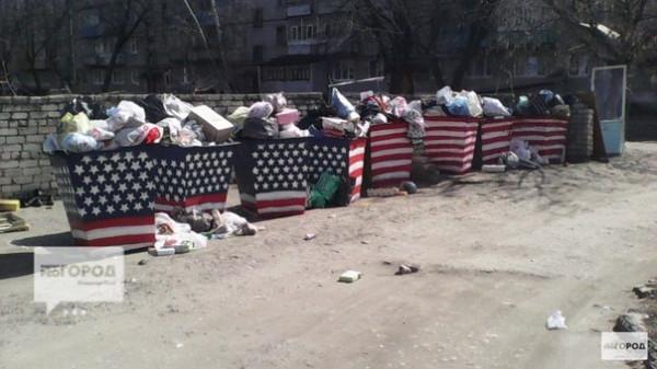 Флаг США и мусор