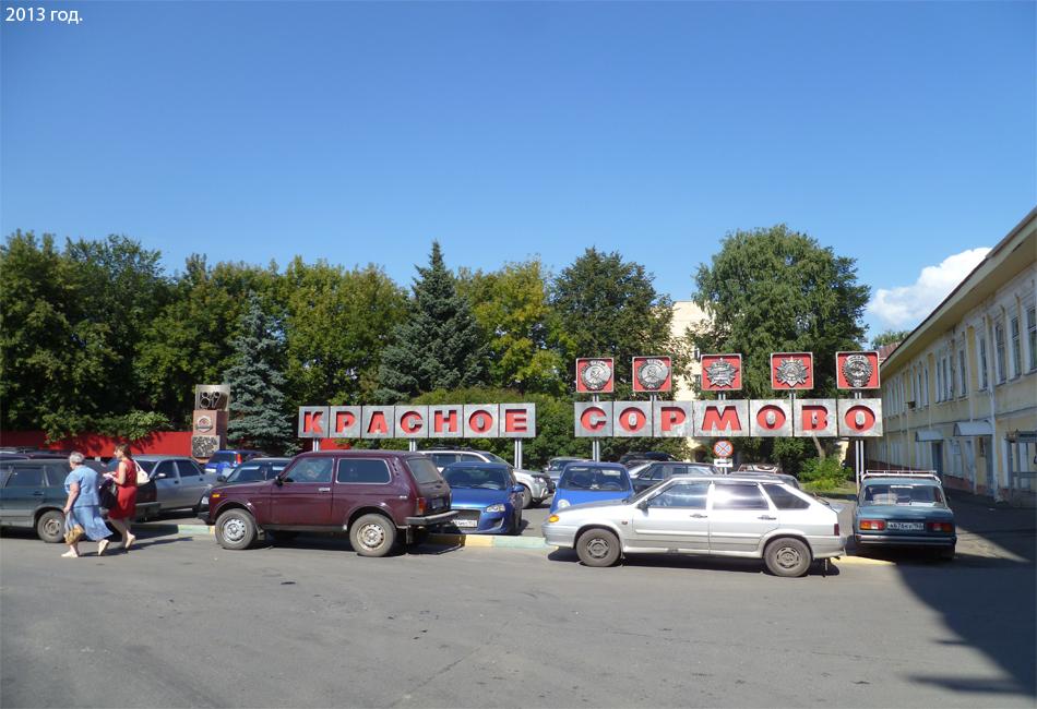 АА Проходная завода.