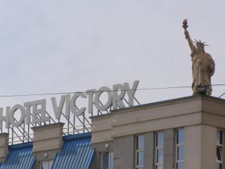 """Отель """"Победа"""" в Приштине"""