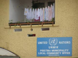 ООНовское белье