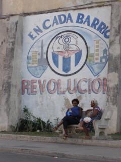 Старая Гавана. Граффити Комитетов защиты революции