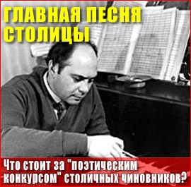 Игорь Наумович Шамо