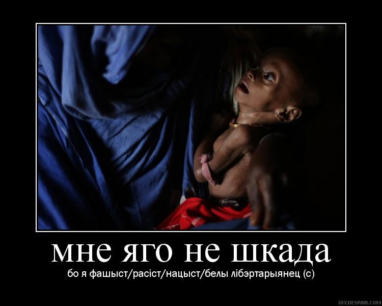 http://pics.livejournal.com/kermanich/pic/0020g1g7