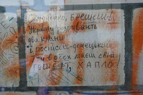 http://pics.livejournal.com/kermanich/pic/0021e2qx
