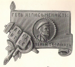 http://pics.livejournal.com/kermanich/pic/0021gyc8