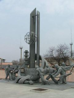 Чернобыль. Монумент