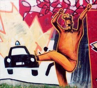 "Граффити 2-го фестиваля ""Кольори протесту""  -http://ghetto.in.ua/article.php?ID=1&AID=16"