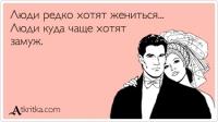 atkritka_1345167497_647