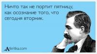 atkritka_1350625898_331