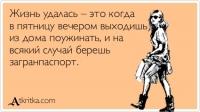 atkritka_1350687919_562