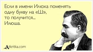atkritka_1350842701_947