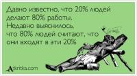 atkritka_1350864903_659