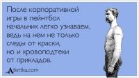 atkritka_1350867775_280