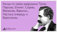 atkritka_1350899520_838