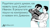 atkritka_1350900615_240