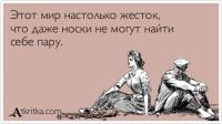 atkritka_1350935361_534
