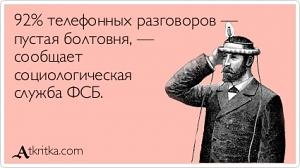 atkritka_1350950795_63
