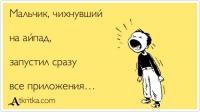 atkritka_1351015626_963