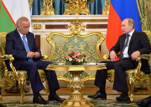 Восточный приём в Кремле