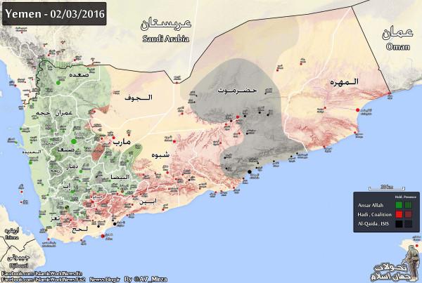 Yemen 3feb 14bahman