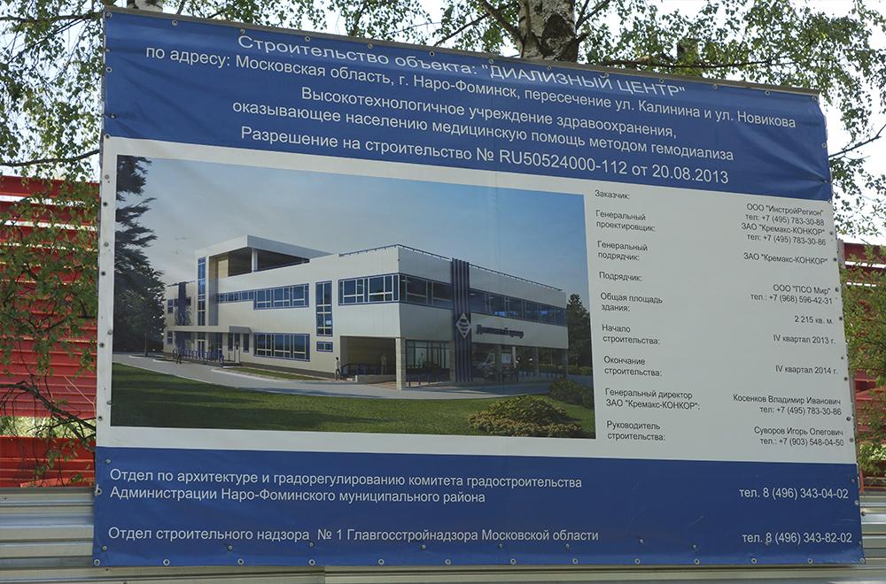 Красногорская стоматологическая поликлиника смуровой электронная запись