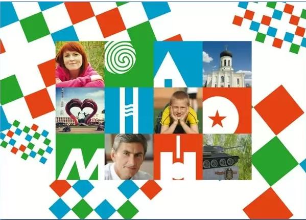Эксперт о новом логотипе подмосковного Наро-Фоминска Стиль веселых картинок и разруха - ИА REGNUM— Opera2
