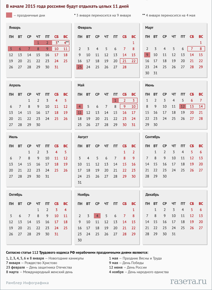 calendar_v3