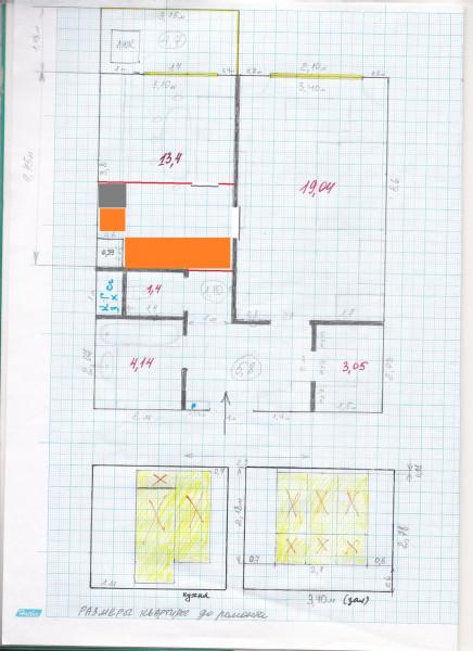 план квартиры со стеклоблоками
