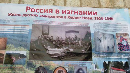 газета